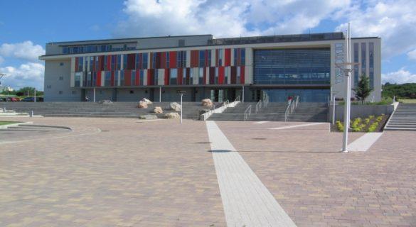 Budynek Biblioteki uniwersyteckiej ujk w kielcach